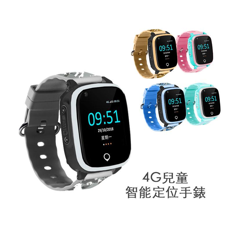 HT - 790S 4G兒童智能定位手錶